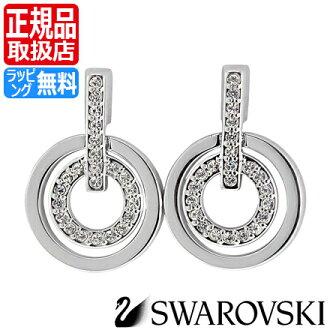 施華洛世奇無環耳環SWAROVSKI正規的物品經銷商5007750 Circle Mini Oval女士配飾珠寶水晶她生日禮物祝賀漂亮的名牌派對推薦的母親