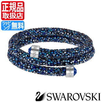 Swarovski bangle SWAROVSKI regular article dealer 5255903 Crystaldust blue Lady's accessories bracelet crystal she birthday present celebration stylish brand party recommended mother