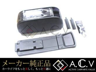 豐田純正konsorubokkusuvokushi/VOXY(我海)80系統H26.1-大容量收藏