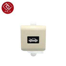 【送料無料】 レクサス GS LS採用 エスティマハイブリッド 純正フードロックコントロールレバー ボンネットオープナー ピュアライトオープナー エンジンフード 開閉 アイボリー クリーム色 ベージュ 黄色 純正交換 ポン付け 流用 内装 高級感