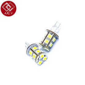 【メール便送料無料】 イスズ アスカ CJ2 3LED ポジションランプ 車幅灯 ホワイト T10 3chip SMD 13連 ポジション球 スモールランプ クリアランスランプ 2個 セット LEDバルブ ウェッジ球 電球