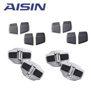 【送料無料】 AISIN アイシン ドアスタビライザー DST-001 フロント リア スズキ スイフトスポーツ ZC33S 補強パーツ カスタム DIY