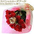 【30代女性】彼女へのプロポーズで贈る花束のおすすめは?【予算20,000円】