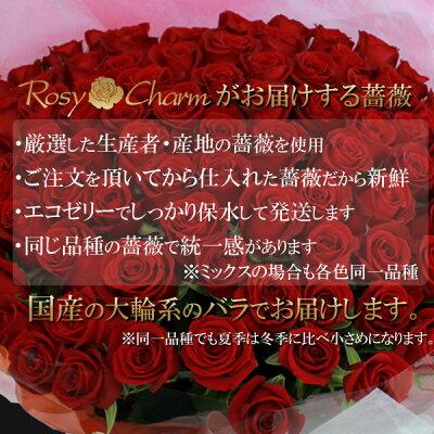 高級バラの花束