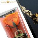 【メッセージローズ プリザーブドフラワー】オレンジ 薔薇 1輪 誕生日 プレゼント プロポーズ 結婚 記念日 薔薇 贈り物 バラ 1本 枯れない 花束