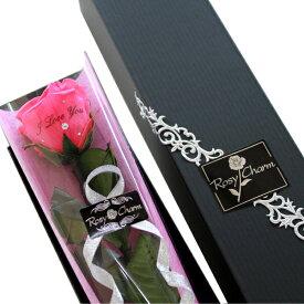【メッセージローズ プリザーブドフラワー】ホットピンク バラ 1輪 誕生日プレゼント プロポーズ 記念日 贈り物 薔薇1本 花束 メッセージ入り ギフト