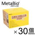 Metabio 30box