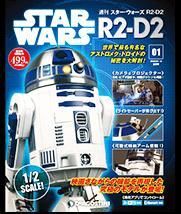 週刊スター・ウォーズR2−D2 創刊号〜6号