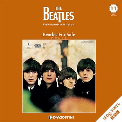 隔週刊 ザ・ビートルズ・LPレコード・コレクション 第11号 Beatles For Sale