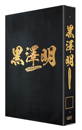 黒澤明DVDコレクション 専用バインダー