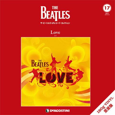 隔週刊 ザ・ビートルズ・LPレコード・コレクション 第17号 Love