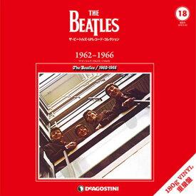 隔週刊 ザ・ビートルズ・LPレコード・コレクション 第18号 THE BEATLES 1962–1966
