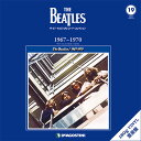隔週刊 ザ・ビートルズ・LPレコード・コレクション 第19号 THE BEATLES 1967–1970