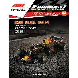 F1マシンコレクション 第94号 デアゴスティーニ
