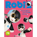 週刊ロビ2 第78号