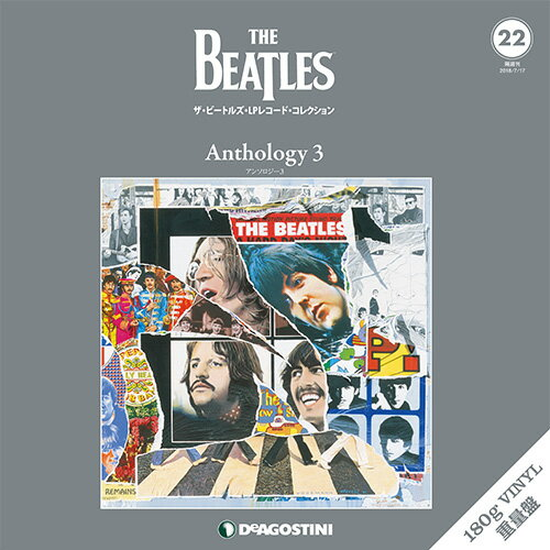 隔週刊 ザ・ビートルズ・LPレコード・コレクション 第22号+1巻 Anthology 3