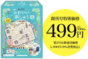 隔週刊 かわいい刺しゅう 19号〜24号