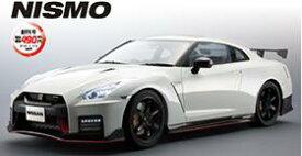 週刊 NISSAN GT-R NISMO 4巻1括