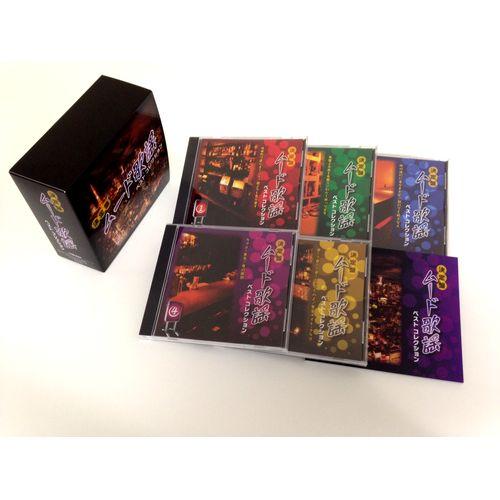 ムード歌謡ベストコレクション  VFC1018
