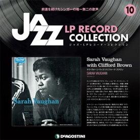 ジャズLPレコードコレクション 第10号Sarah Vaughan with Clifford Brown/SARAH VAUGHAN