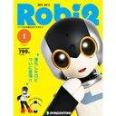 週刊ロビ2 創刊号〜6号