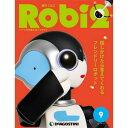 週刊ロビ2 第9号+2巻