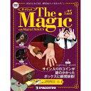 ザマジック 第25号+3巻 デアゴスティーニ