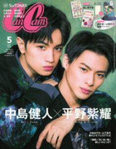 CanCam 2020年 5月号増刊