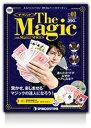 隔週刊 ザ・マジック 7号〜12号