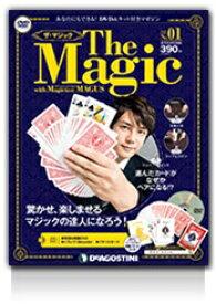 隔週刊 ザ・マジック 21号〜24号