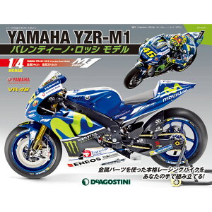 YAMAHA YZR-M1 バレンティーノ・ロッシ モデル 7号