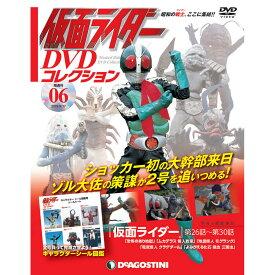 仮面ライダーDVDコレクション 6号 デアゴスティーニ