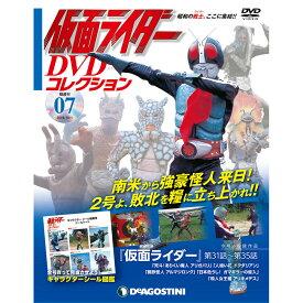 仮面ライダーDVDコレクション 7号 デアゴスティーニ
