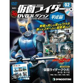 仮面ライダーDVDコレクション平成編 2号 仮面ライダークウガ 第6話-第10話 デアゴスティーニ