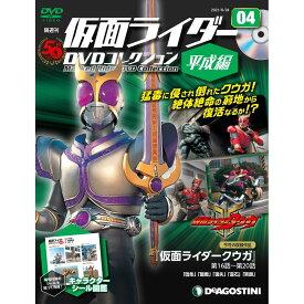 仮面ライダーDVDコレクション平成編 4号 仮面ライダークウガ 第16話~第20話 デアゴスティーニ