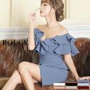 ドレス ミニ 大きいサイズ S M L XL サイズ ペプラム フリル キャバドレス オフショル あす楽 ピンク ブルー グレー …
