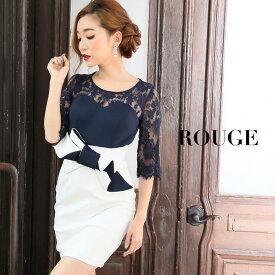 818a23c3d80ce  あす楽  キャバドレス ドレス ミニ ROUGE 大きいサイズ  S-XLサイズ