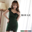 キャバドレス 大きいサイズ ドレス ミニ s m l サイズ ワンピース タイト ノースリーブ カシュクール風 ウエストカッ…
