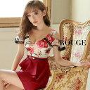 キャバドレス 大きいサイズ ドレス ミニ s m l サイズ ワンピース タイト オフショルダー 花柄 フラワー ベルト ペプ…