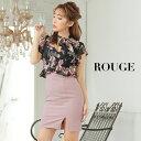 キャバドレス 大きいサイズ ドレス ミニ s m l サイズ ワンピース タイト ノースリーブ フリル 花柄 フラワー リボン …