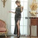 キャバドレス ロングドレス 大きいサイズ ドレス ミニ s m l サイズ スリット オープンショルダー ハイネック レース …