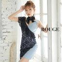 キャバドレス ドレス ミニ s m サイズ ワンピース リボン レース バイカラー スランティングデザイン ネイビー ブルー…