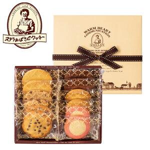 贈り物におすすめ ステラおばさんのクッキー カントリーガゼット(S) 12枚 G-10 アントステラ ステラおばさん 内祝・出産祝・誕生日・入園・御祝・ギフト・結婚祝・販促ギフト・景品【smtb-td