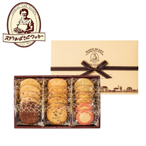 贈り物におすすめ ステラおばさんのクッキー カントリーガゼット(M) 18枚 G-15 アントステラ ステラおばさん 内祝・出産祝・誕生日・入園・御祝・ギフト・結婚祝・販促ギフト・景品【smtb-td