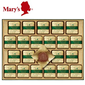 新作登場・贈り物におすすめ★プレゼントに最適です。メリーチョコレートマロングラッセ22個入り MG-S 内祝・出産祝・誕生日・入園・御祝・ギフト・結婚祝【smtb-td】メリーチョコレート