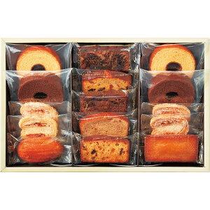 パティスリー キハチ 焼菓子ギフト(8種15個入)フィナンシェ・バームクーヘン・パイ内祝・出産祝・誕生日・入園・御祝・ギフト・結婚祝【smtb-td】10P08Feb15【RCP】