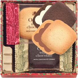 新作登場・贈り物におすすめ★プレゼントに最適です。モロゾフ オデット MO-4881 クッキー内祝・出産祝・誕生日・入園・御祝・ギフト・結婚祝【smtb-td】・ホワイトデー・母の日・父の日・お返し