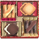新作登場・贈り物におすすめ★プレゼントに最適です。モロゾフ オデット MO-4880クッキー内祝・出産祝・誕生日・入園・御祝・ギフト・結婚祝【smtb-td】