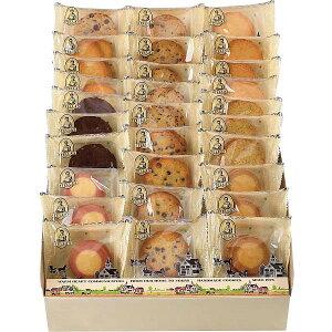 贈り物におすすめ ステラおばさんのクッキー ステラズクッキー (58枚) E-50 アントステラ ステラおばさん 内祝・出産祝・誕生日・入園・御祝・ギフト・結婚祝・販促ギフト・景品【smtb-td】【