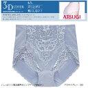 ATSUGI(アツギ)3Dカバー しっかり3重 お腹押え ヒップアップ 深ばきショーツ*体型が変化し始めたお尻にフィット…
